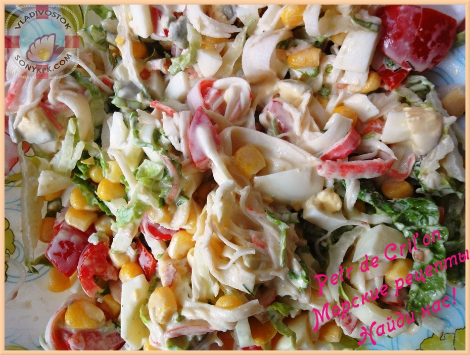 Крабовый салат с капустой пекинской капусты