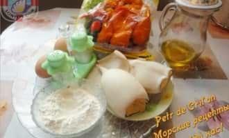 Блюда из кальмаров. Ингредиенты