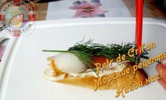 Бутерброд с лососем