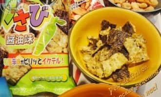 Японская кухня рецепты