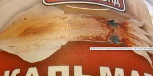 консервированные кальмары, салат +из кальмаров консервирован, салат +из консервированных кальмаров, кальмар консервированный рецепты, рецепт салата +с кальмарами консервирован, салат +с кальмарами консервированными рецепт, кальмары консервированные фото, кальмары консервированные рецепты фото, салат +с кальмаром консервированным +с фото, вкусный салат +из консервированных кальмаров, салат +из консервированных кальмаров рецепт +с фото, вкусный рецепт +из консервированных кальмаров, кальмары консервы, салат +из консервы кальмаров, кальмар консервы рецепты, консерва кальмар, рецепт салата +из консервированных кальмаров вкусный, konservirovannye-kalmary, salat-iz-kalmarov-konservirovan, salat-iz-konservirovannyh-kalmarov, Kalmar-konservirovannyj-recepty, recept-salata-s-kalmarami-konservirovan, salat-s-kalmarami-konservirovannymi-recept, kalmary-konservirovannye-foto, kalmary-konservirovannye-recepty-foto, salat-s-kalmarom-konservirovannym-s-foto, vkusnyj-salat-iz-konservirovannyh-kalmarov, salat-iz-konservirovannyh-kalmarov-recept-s-foto, vkusnyj-recept-iz-konservirovannyh-kalmarov, kalmary-konservy, salat-iz-konservy-kalmarov, Kalmar-konservy-recepty, konserva-kalmar, recept-salata-iz-konservirovannyh-kalmarov-vkusnyj,