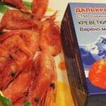 Очень вкусные креветки. Рассказ о сахалинских креветках