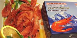 вкусные креветки, вкусный салат +с креветками, вкусные креветки рецепт, вкусные креветки рецепт +с фото, вкусный салат +с креветками рецепт, вкусный салат +с креветками фото, вкусные салаты +с креветками рецепты +с фото, очень вкусные креветки, очень вкусные креветки рецепт, очень вкусные креветки, очень вкусные креветки рецепт, креветки рецепт +с фото очень вкусный, очень вкусный салат +с креветками, vkusnye-krevetki, vkusnyj-salat-s-krevetkami, vkusnye-krevetki-recept, vkusnye-krevetki-recept-s-foto, vkusnyj-salat-s-krevetkami-recept, vkusnyj-salat-s-krevetkami-foto, vkusnye-salaty-s-krevetkami-recepty-s-foto, ochen-vkusnye-krevetki, ochen-vkusnye-krevetki-recept, ochen-vkusnye-krevetki, ochen-vkusnye-krevetki-recept, krevetki-recept-s-foto-ochen-vkusnyj, ochen-vkusnyj-salat-s-krevetkami