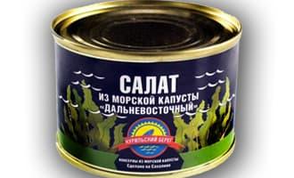 Морская капуста консервированная. Сахалин