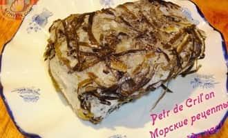 Морская капуста мороженная