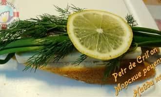 Оформление бутербродов с рыбой
