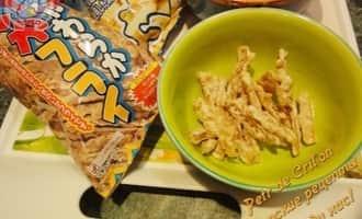 Продукты японский кухни