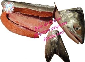 Как солить лосося. Разделка