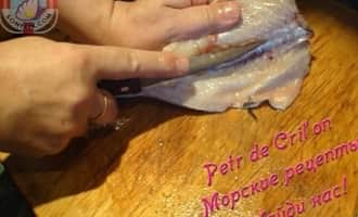 Рыба минтай