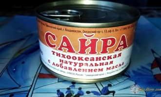 сайра с добавлением масла, сайра натуральная с добавлением масла,