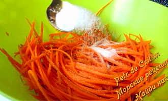 Салат из корейской моркови фото