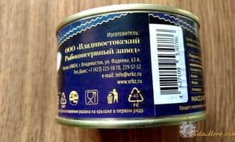 рецепт из консервированной скумбрии с фото, рецепты со скумбрией консервированной