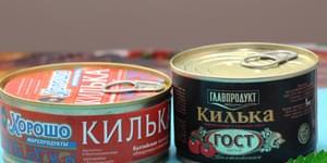 килька +в томатном, килька +в томатном соусе, килька +в томате, суп +из кильки, домашняя килька, килька +в домашних условиях, рецепты +с килькой, рецепт кильки +в томатном, килька +в томатном соусе рецепт, kilka-v-tomatnom, kilka-v-tomatnom-souse, kilka-v-tomate, sup-iz-kilki, domashnjaja-kilka, kilka-v-domashnih-uslovijah, recepty-s-kilkoj, recept-kilki-v-tomatnom, kilka-v-tomatnom-souse-recept