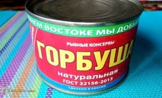 консервы горбуша натуральная, уха из консервы горбуши, суп из консервы горбуши рецепт с фото