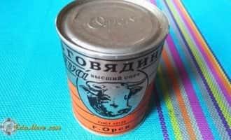 орская тушенка, тушенка орская купить, тушенка орского мясокомбината