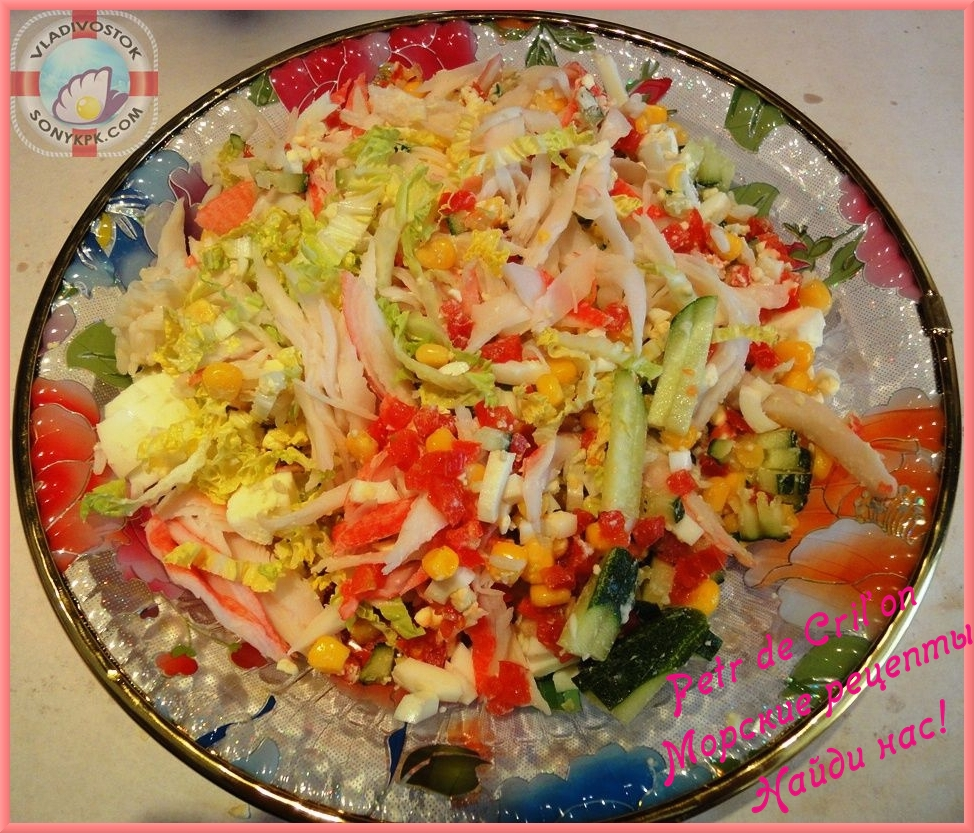 Крабовый салат - микс