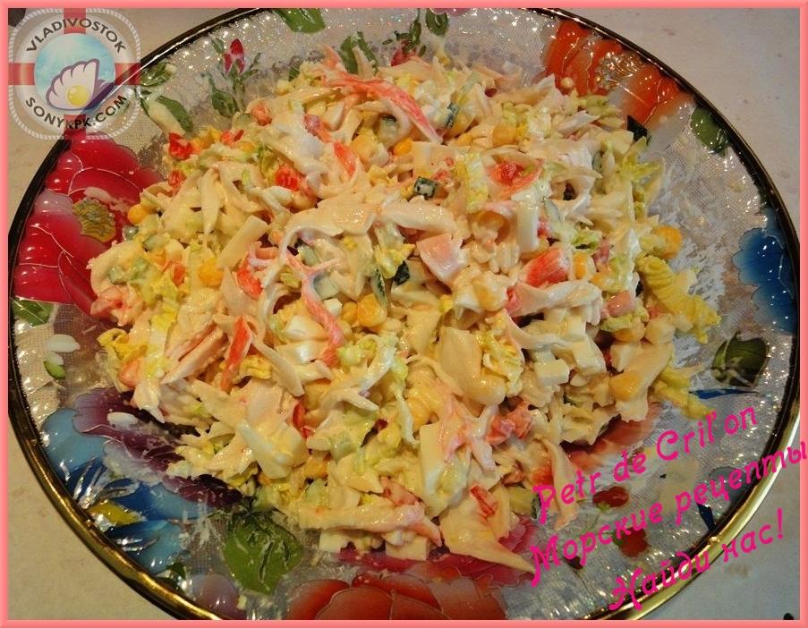 Новогодний крабовый салат с майонезом