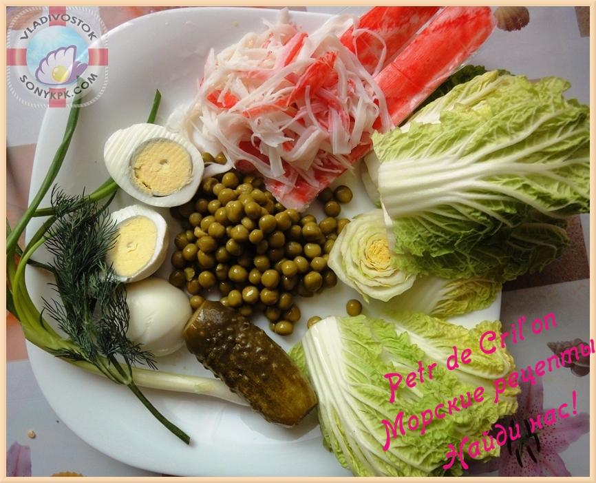 Крабовый салат с огурцом ингредиенты. Рецепт от Petr de Cril'on